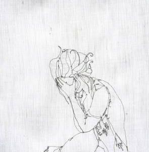 Embroidery 2 1 295x300 - Watching You Sleep